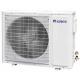 Klimatyzator podstropowy Gree GUD50ZD/A-T / GUD50W/NhA-T - agregat