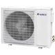 Klimatyzator podłogowy Gree GEH18AA-K6DNA1F - agregat