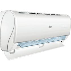 Klimatyzator ścienny Haier JADE Plus AS50JDJHRA-W / 1U50REJFRA