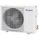 Klimatyzator ścienny Gree Fairy Silver GWH09ACC-K6DNA1F - agregat
